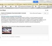 e-mail poasy